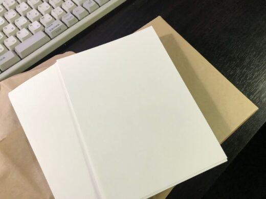 領収書をうまく作成するための道具集