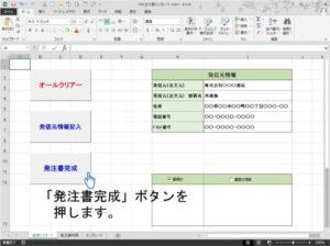 faxsiage016a