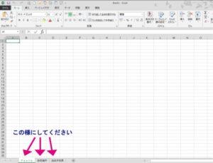 souyosaku001aa