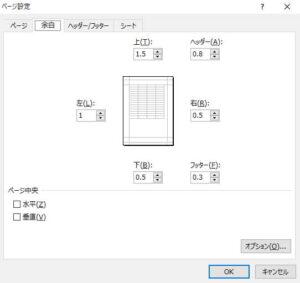 souyosaku006