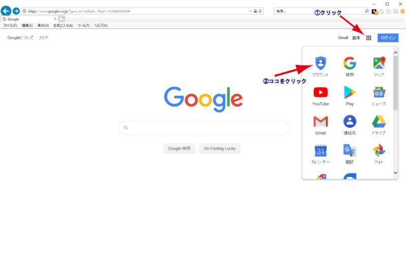 google001ba