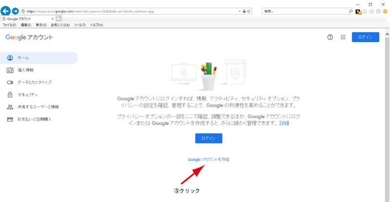 google002ba