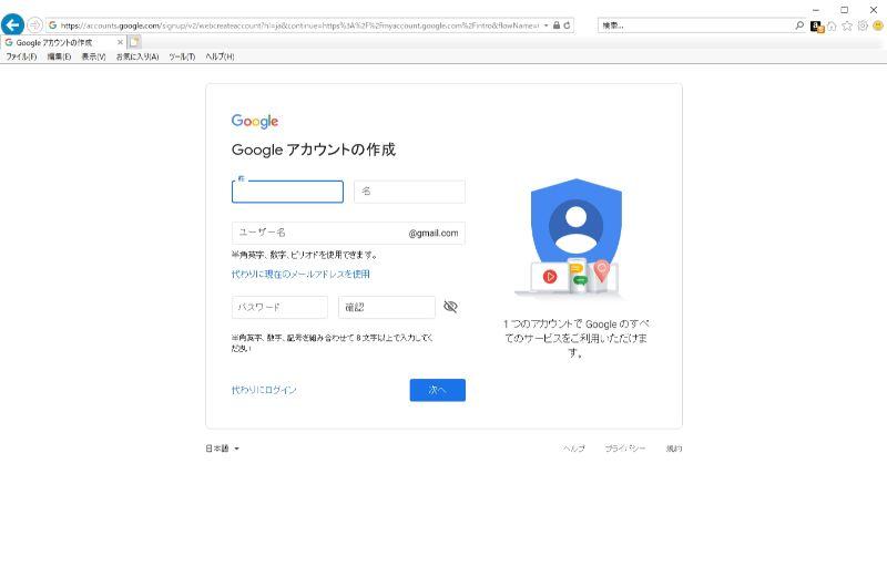 google003a