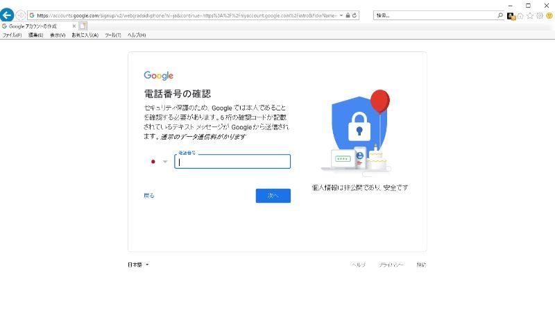 google004a