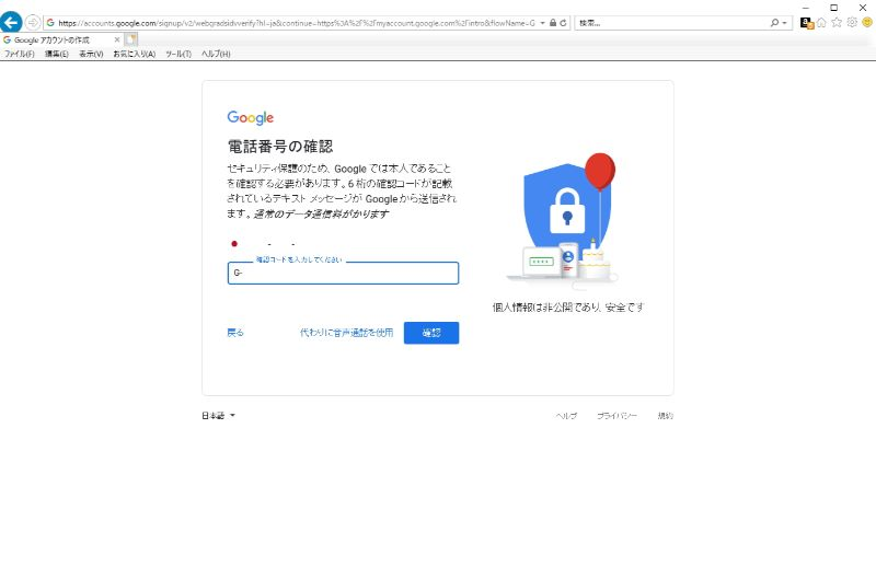 google005a