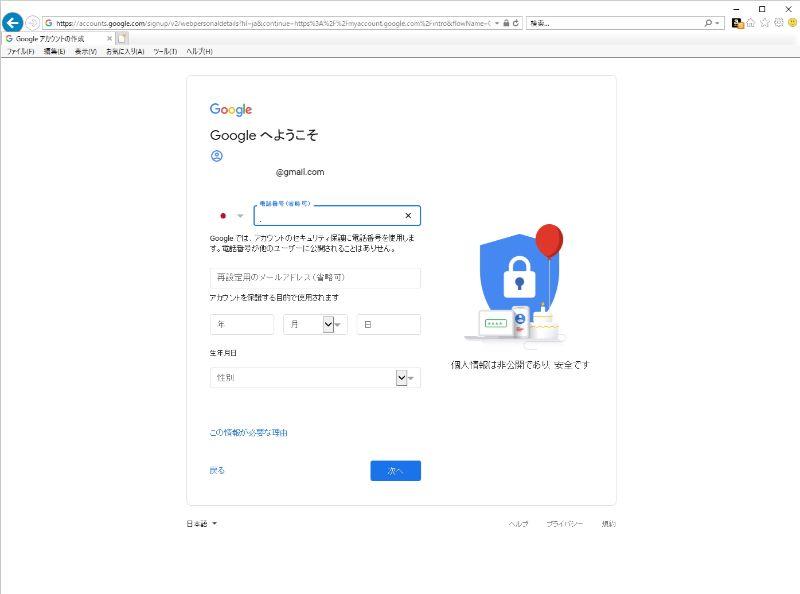 google006a