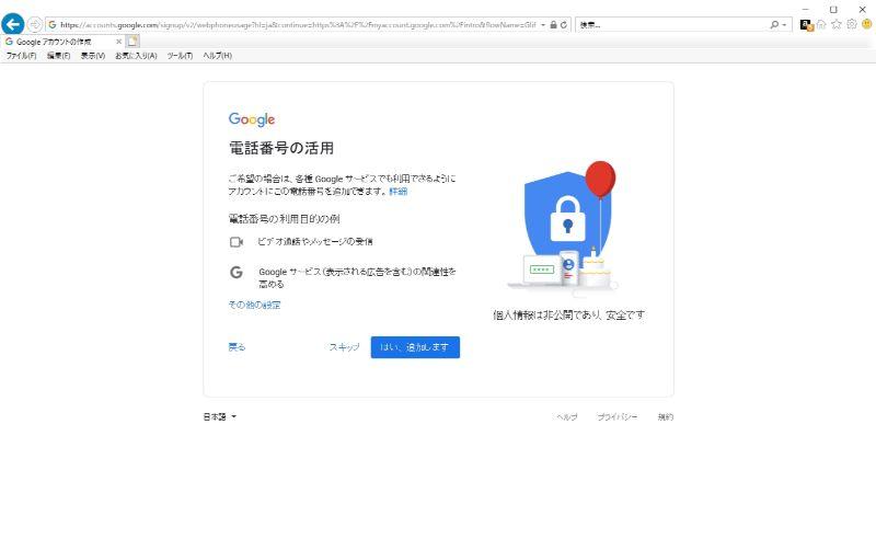 google007a