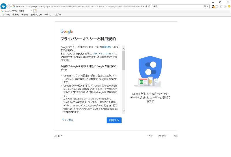 google008a