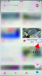 pctosumaphoto13a