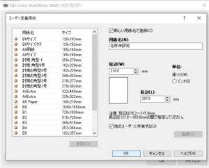printerselect002a