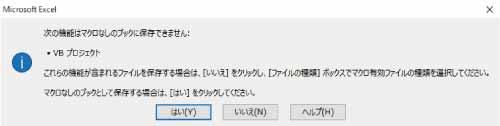 riyojyouclea001a