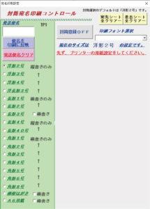 fuutoatenakihon001