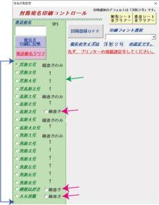 fuutoatenakihon007a