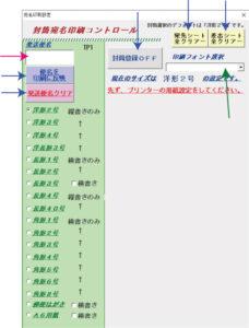 fuutoatenakihon014