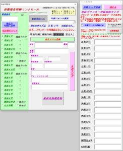fuutoatenakihon022