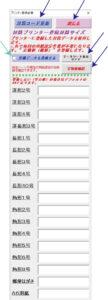 fuutoatenakihon027