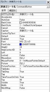sheethidden012