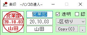 hankotatujin001