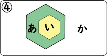 vbaifjyoken001_4