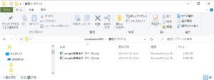 syoshidata20_005