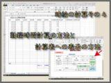勤務時間計算の方法と計算表への表示の方法。時給の計算その4