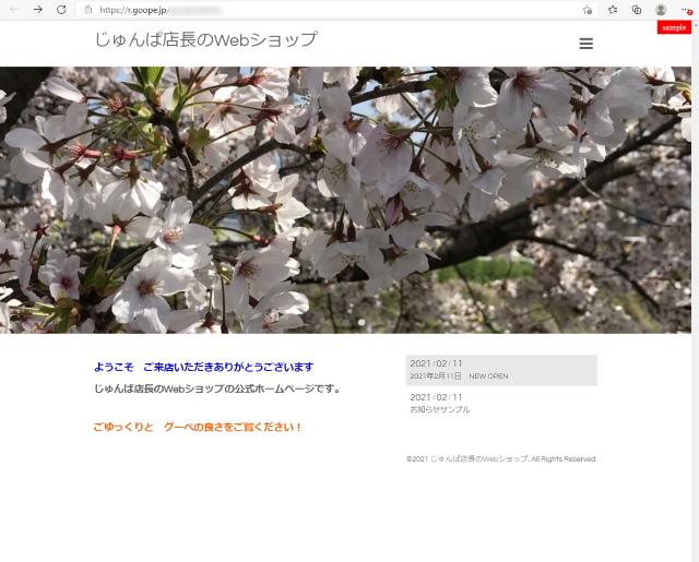 goopeotameshi012a