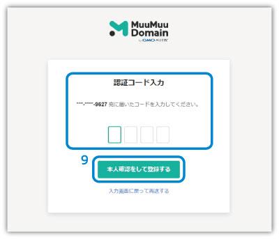 mumulolipop025a