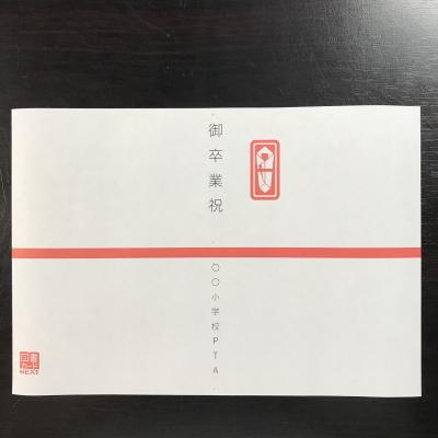 noshigaki003