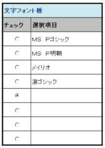 noshigaki009a