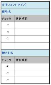 noshigaki011a