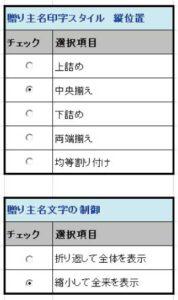 noshigaki012a