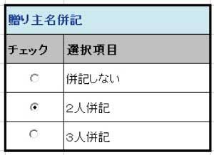 noshigaki013a