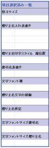 noshigaki014a