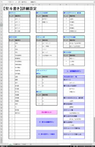 noshigaki016