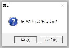 noshigaki017