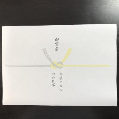 noshigaki019